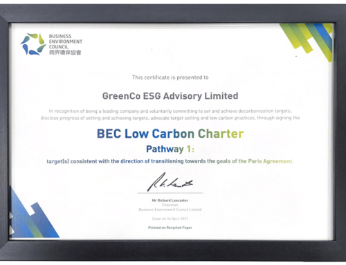 GreenCo Has Joined BEC Low Carbon Charter