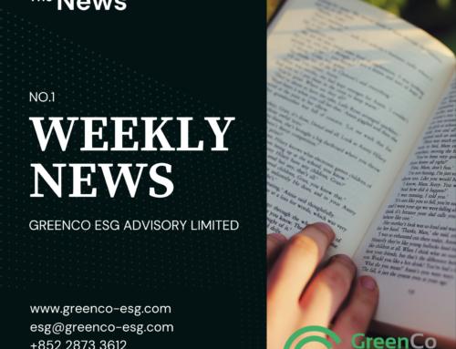 GreenCo Weekly ESG Newswire No.1